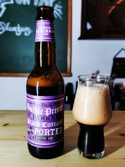 Flying Dutchman Nomad Brewery Black Currant Sour Porter 2017