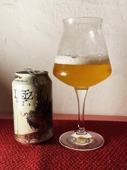 Bevog Deetz - Golden Ale
