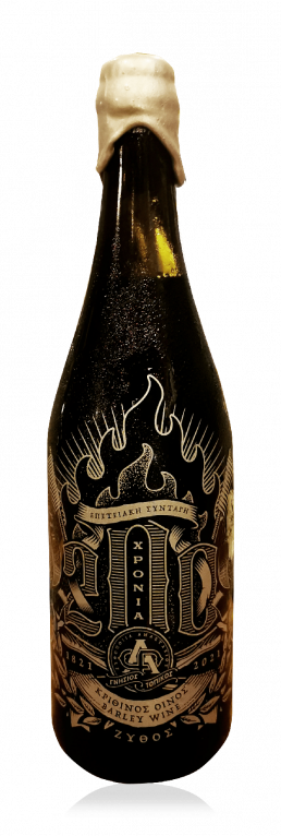 Anastasiou 200 Barlewine flasche
