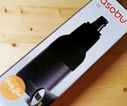 Asobu Frosty Beer 2 Go