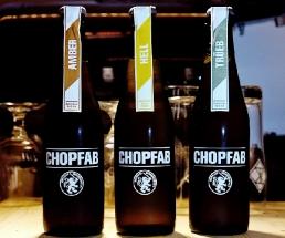 Chopfab Brauerei