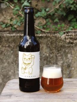 The Izakaya Pale Ale